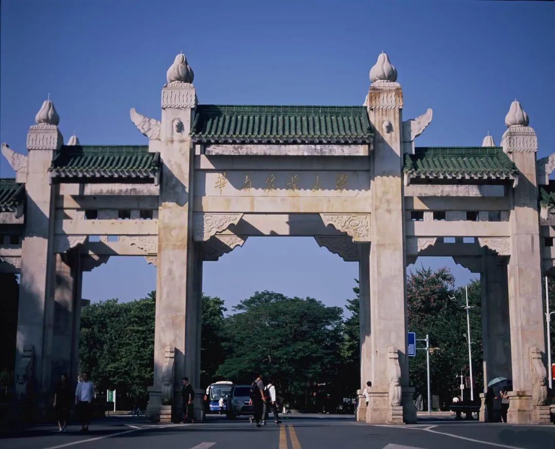 【小自考】华南农业大学招生简章