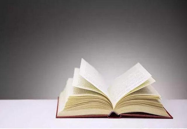 深圳提升学历大学