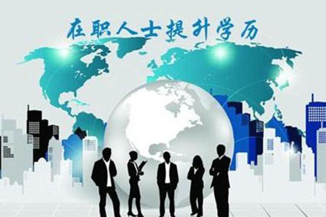 深圳市自学考试社会助学单位