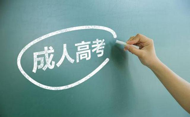 深圳大学官网成人自考