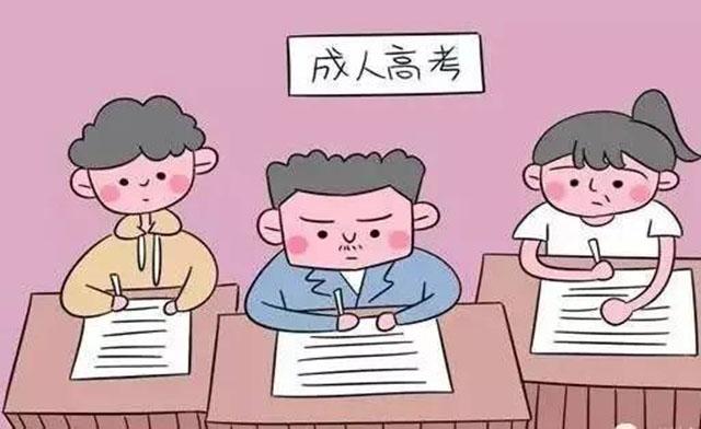 深圳学历提升报考