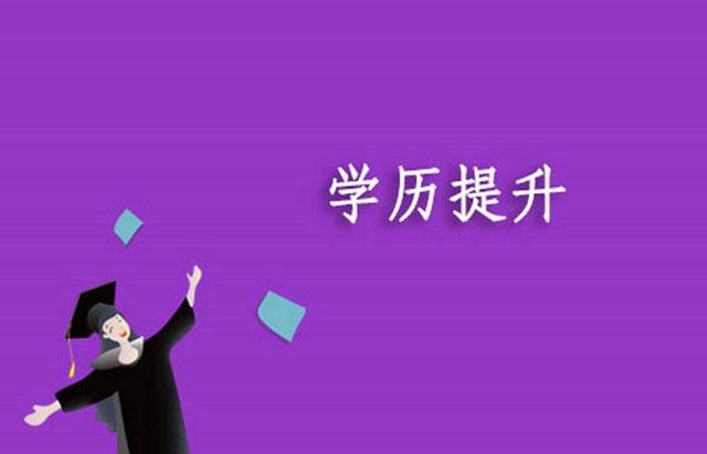 深圳自学考试网上报名网址
