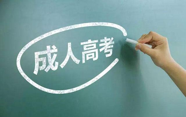 深圳市成人自考报考时间